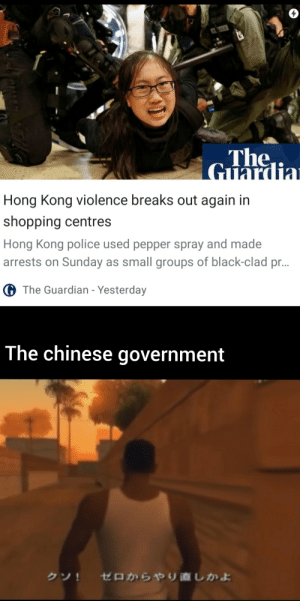 Again and again: TICE  The  Guardia  Hong Kong violence breaks out again in  shopping centres  Hong Kong police used pepper spray and made  arrests on Sunday as small groups of black-clad pr..  © The Guardian - Yesterday  The chinese government  ゼロからやり直しかよ  クソ! Again and again