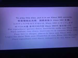 To Play This Disc Put It In An Xbox 360 Console 若要播放此光碟請將