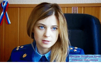 """""""I have said and will say again: I will do my best to never allow such lawlessness in the Crimea, which staged a year ago in Kiev."""" -Natalia Poklonskaya  ~Andy: Tporypop PecnybauKU TpNUM  Hama aba FloKaoucKan  ama ba yLoKA01lCKan """"I have said and will say again: I will do my best to never allow such lawlessness in the Crimea, which staged a year ago in Kiev."""" -Natalia Poklonskaya  ~Andy"""