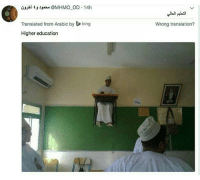 Memes, Translation, and 🤖: Translated from Arabic bybing  Higher education  Wrong translation? high quality education