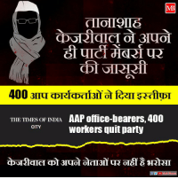 Memes, India, and 🤖: TTIOHT9IG  GA  THE TIMES OF INDIA  AAP office-bearers, 400  CITY  Workers quit party Via Modi Bharosa