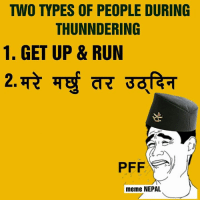 😂😂: TWO TYPES OF PEOPLE DURING  THUNNDERING  1. GET UP & RUN  PFF  meme NEPAL 😂😂
