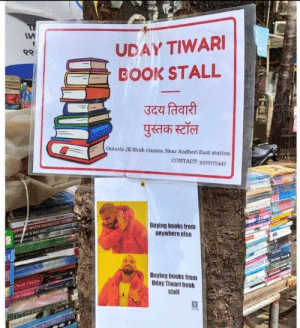 Dank af: UDAY TIWARI  ९९  BOOK STALL  उदय तिवारी  पुस्तक स्टॉल  Outside JK Shah classes, Near Andheri East station  CONTACT: 9322173447  ANTA SHEKier  MING  WITH HONOUR  Buying books from  anywhere else  IS NOT FeTE  raLA  Buying books from  Uday Tiwari book  Pano Couo  stall  Paub C Dank af