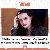25+ Best 13 Reasons Why Memes | Kind Memes, T D Memes, the Memes