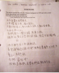 epicjohndoe:  You Asked For It: use video, homon readings  HOMEWORK  You are to assume the role of a Chinese immigrant in 1870 and write a letter  home describing your experiences  Your letter should include the following:  your contributions and experiences in the West.  1作環芋意不住,槲ル丸1) .  不過不用搶e,e天只有人守, t 'f队受重傷.  而我亦很小w.  我們開ㄋㄧ關小鋪,旦老,M6.  ˊ屋 ǐ然我兼낮不是很認讓,但是t縦略略  對  on白都些自人所説的話。  你們還好吧? epicjohndoe:  You Asked For It