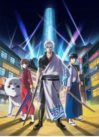 Gintama New Anime Series - Key Visual  ⭐️The new anime series is scheduled to air on January 8. HP: http://www.tv-tokyo.co.jp/anime/gintama/index2.html: (V  SPUn Gintama New Anime Series - Key Visual  ⭐️The new anime series is scheduled to air on January 8. HP: http://www.tv-tokyo.co.jp/anime/gintama/index2.html