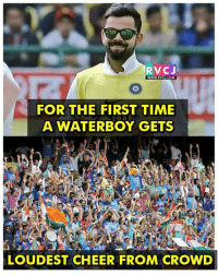 Memes, 🤖, and Cheers: VC J  WWW.RVCJ, COM  FOR THE FIRST TIME  A WATERBOY GETS  LOUDEST CHEER FROM CROWD