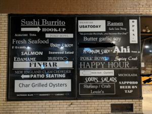Wall of a Sushi Place in My Hometown. Great Food, but Half this Stuff Isn't Even Offered. Also the arrows lead nowhere.: Wall of a Sushi Place in My Hometown. Great Food, but Half this Stuff Isn't Even Offered. Also the arrows lead nowhere.