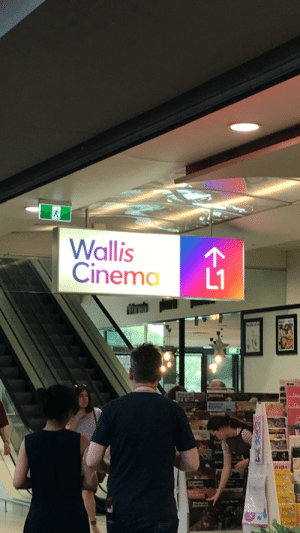 is wall cinema?: Wallis  Cinema  L1  EXIT  Mase  May is wall cinema?