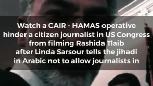 America, Facebook, and Memes: Watch a CAIR HAMAS operative  hinder a citizen journalist in US Congress  from filming Rashida Tlaib  after Linda Sarsour tells the jihadi  in Arabic not to allow journalists in America, WAKE UP! We've been infiltrated at our highest level of government!   WATCH 👇👇  https://www.facebook.com/1789997257743781/posts/2124667737610063/