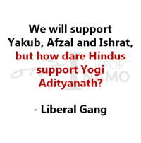Memes, 🤖, and Dare: We will support  Yakub, Afzal and Ishrat,  but how dare Hindus  support Yogi  Adityanath?  Liberal Gang Because Yakub, Afzal were angels from above right? :/