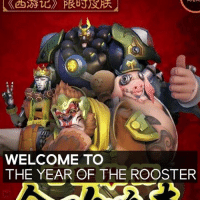 These new Overwatch skins celebrate the Chinese New Year 😍 #YearOfTheRooster: WELCOME TO  THE YEAR OF THE ROOSTER These new Overwatch skins celebrate the Chinese New Year 😍 #YearOfTheRooster