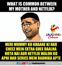 radhika apte: WHAT IS COMMON BETWEEN  MY MOTHER AND NETFLIX  LAUGHINO  lowrs  MERI MUMMY KO KHAANE KI HAR  CHEEZ MEIN EXTRA GHEE DAALNA  HOTA HAI AUR NETFLIK WALON KO  APNI HAR SERIES MEIN RADHIKA APTE