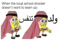 <p>Wot in تَغيير</p>: When the local school shooter  doesn't want to team up:  het <p>Wot in تَغيير</p>