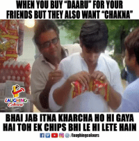 "Lete: WHEN YOU BUY ""DAARU"" FOR YOUR  FRIENDS BUT THEY ALSO WANT ""CHAKNA""  LAUGHING  BHAI JAB ITNA KHARCHA HO HI GAYA  HAI TOH EK CHIPS BHI LE HI LETE HAIN"