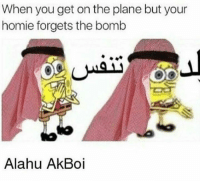 Get On The Plane