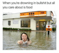 Food, Memes, and Bullshit: When you're drowning in bullshit but all  you care about is food  drorayfa  牛丼 劍贫家 242