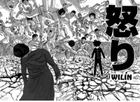 Yall best read the Mob Psycho 100 manga before the anime drop: WILIN Yall best read the Mob Psycho 100 manga before the anime drop