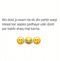 Memes, 🤖, and Karna: Wo dost jo exam ke ek din pehle wagt  nikaal kar aapko padhaye uski dosti  par kabhi shaq mat karna  A A A A Tag Your Friends 😂 follow @frndship.goals for more posts ;)