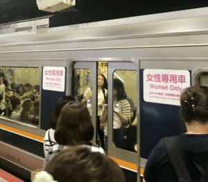 """Bad, Cars, and Girls: Women Only  Women Only  882  K  Except Osaka Higashi Line, Yamatoji dysmorphicdimorphic: anotherdoginsunglasses:  creednotcolor:   anotherdoginsunglasses:   creednotcolor:   mildlyinteresting-blog:  http://bit.ly/2QyeuqF """"Subways in Japan have Women Only cars""""  Sexist segregation, good or bad   women getting to use a car to avoid being harassed by men (v common on public transport in japan) so no, not the bad kind of sexist    I confess I'm a bit ambivalent here, I see your point but I don't think setting a precedent for any type of segregation is good.   that's because you're a man and therefore don't understand why women feel the need for it   Perverts using their phones to look up school girls skirts is disgustingly common place on public transit in Tokyo. These women deserve a space to feel protected from sexual predators."""