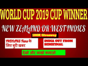World Cup, Cricket, and India: WORLD CUP 2019 CUP WINNER  100K Civeaway  ND1ANS Fans  INDIA OUT EROM  SEMIEINAL ICC Cricket World Cup 2019 Cup Winner | Title Winner |Stats |Playing XI