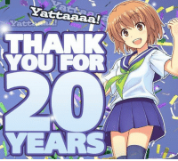 Yattaaaa!  THANK J-List 20th anniversary treasure hunt ends tomorrow, last chance to enter. You can win a $200 gift certificate and other fun stuff.   https://jlist.com/treasure-hunt