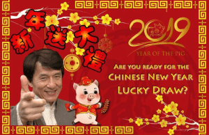 "Bailey Jay, Click, and Dank: YEAR OF THE PIG  ARE YOU READY FOR THE  CHINESE NEW YEAR  LUCKY DRAW? It's that time of year again! Are you ready for another lucky draw? We'll be welcoming the year of the Pig on February 5, 2019. To wish everyone a happy Chinese New Year, I'll be giving away 200 ""lucky red packets - 利是"" to some lucky fans. Click here for more details! https://bit.ly/2G8D2Ui"