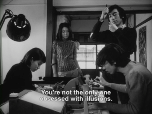 le-flaneur-visuel:  The Man Who Left His Will on Film, Nagisa Oshima (1970)   : You're not the only one  obsessed with illusions. le-flaneur-visuel:  The Man Who Left His Will on Film, Nagisa Oshima (1970)