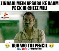 Cheezing: ZINDAGI MEIN APSARA KE NAAM  PE EK HI CHEEZ MILL  AUR WO THI PENCIL