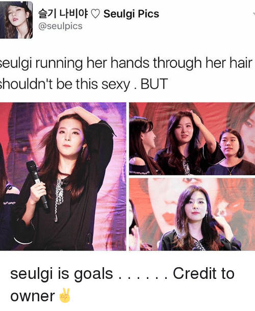 Convey Your Little Girl S Personality Through Her Bedroom: TI LHHIOF Seulgi Pics Seulgi Running Her Hands Through Her