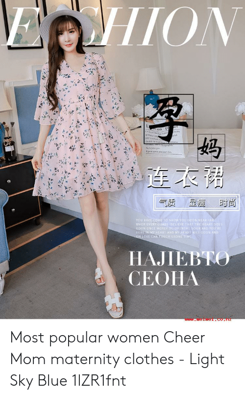 f8638e34169a4 Clothes, Love, and Blue: TON en 气质显瘦时尚 You ME TO. Most popular women Cheer  Mom maternity ...
