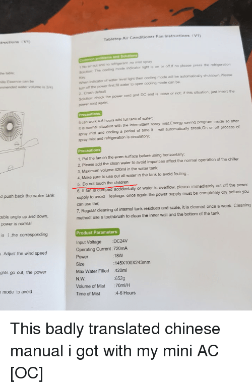 Children, Energy, And Funny: TructionsV Tabletop Air Conditioner Fan  Instructions (V1)