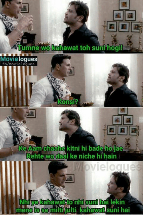 Memes, 🤖, and Suny: Tumne wo kahawat toh suni hogi  Movielogues  fb/movieloques  onsi?  Ke Aam chaahe kitni hi bade ho iae  Rehte wo daal ke niche hi hain  Nhive kahawatto nhi suni hai lekin  mene is se milt Julti kahawat suni hel  ye