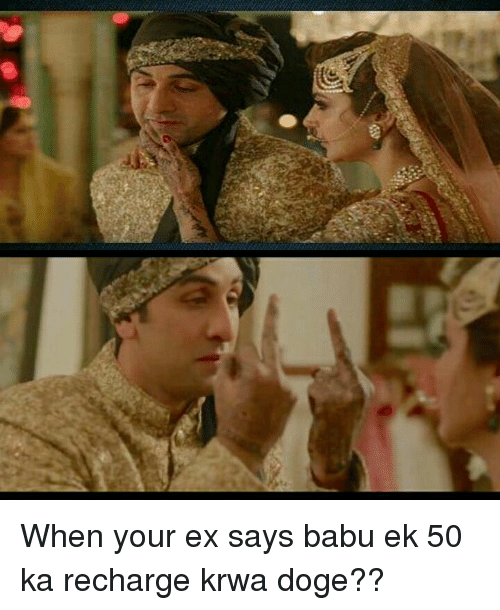 U When Your Ex Says Babu Ek 50 Ka Recharge Krwa Doge?? | Doge Meme