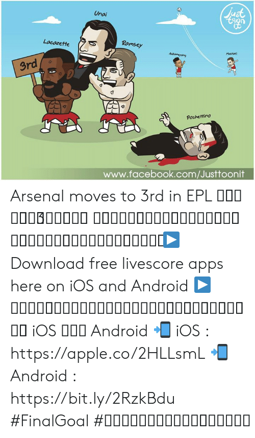 Android, Apple, and Arsenal: Unai  JuSt  Locozette  Ramsey  Muston  grd  Pochettino  www.facebook.com/Justtoonit Arsenal moves to 3rd in EPL น่อลขึ้นที่3แล้วจ้า ทุกคนมักจะต้องตะลึงกับคิลเลอร์พาสของมุสตาฟี่  ▶ Download free livescore apps here on iOS and Android ▶ ดาวน์โหลดแอพผลบอลฟรีได้แล้ววันนี้ ทั้ง iOS และ Android 📲 iOS : https://apple.co/2HLLsmL 📲 Android : https://bit.ly/2RzkBdu #FinalGoal #ผลบอลสดครบทุกแมตช์