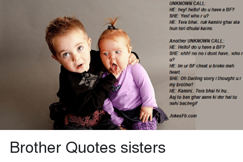 He Has My Heart Quotes: 25+ Best Memes About Brother Quotes