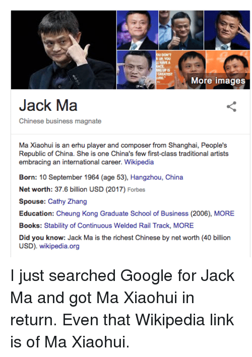 Up Is Greatest More Images Jack Ma Chinese Business Magnate Ma