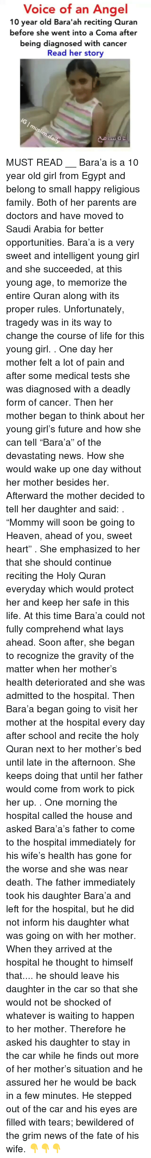 Voice of an Angel 10 Year Old Bara'ah Reciting Quran Before