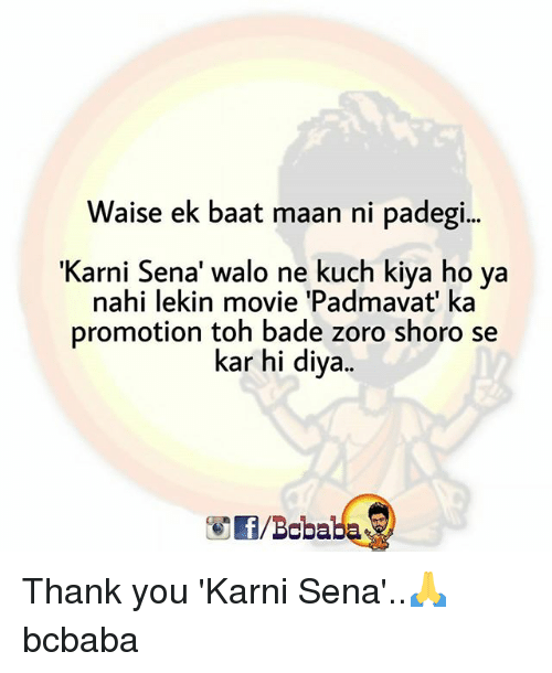 Memes, Thank You, and Movie: Waise ek baat maan ni padeg.i  'Karni Sena' walo ne kuch kiya ho ya  nahi lekin movie 'Padmavat' ka  promotion toh bade zoro shoro se  kar hi diya..  /Bcbaba Thank you 'Karni Sena'..🙏 bcbaba