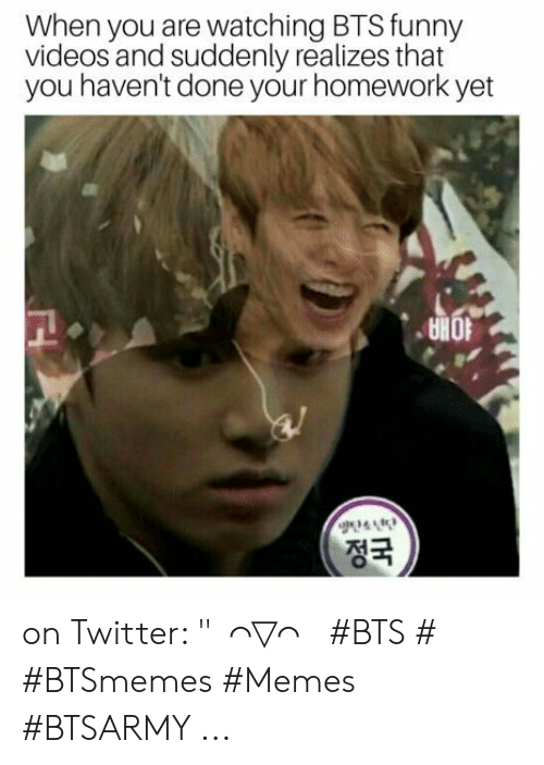 When You Are Watching Bts Funny Videos And Suddenly Realizes That