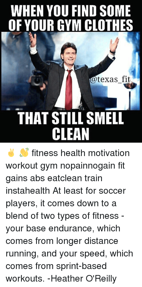 WHEN YOU FIND SOME OF YOUR GYM CLOTHES Atexas Fit THAT STILL SMELL