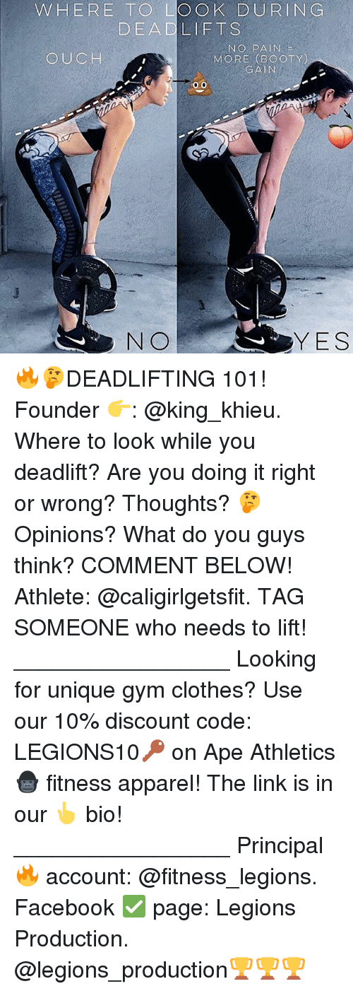 where to look during deadlifts no pain ouch more booty 17156788 where to look during deadlifts no pain ouch more booty gain no yes