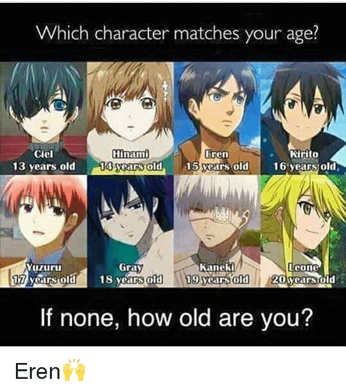 Memes, Match, and 13 Year Old: Which character matches your age? Ciel