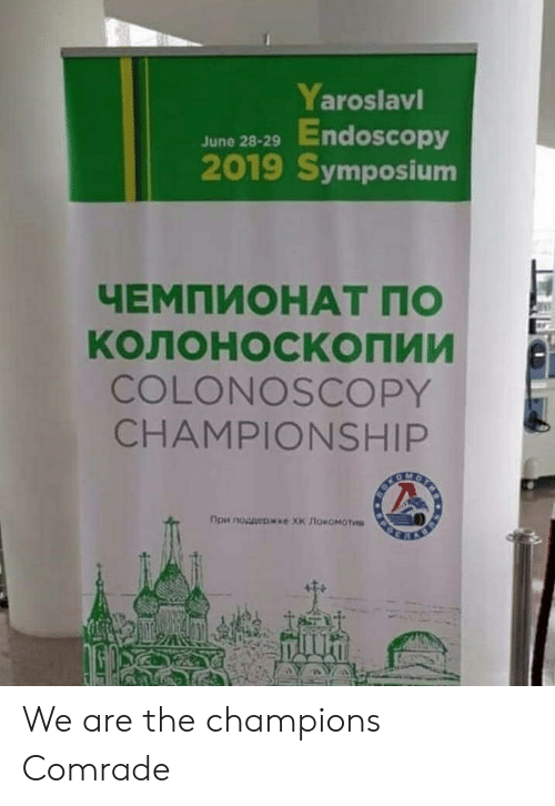 Yaroslavl Endoscopy 2019 Symposium June 28-29 ЧЕМПИОНАТ ПО